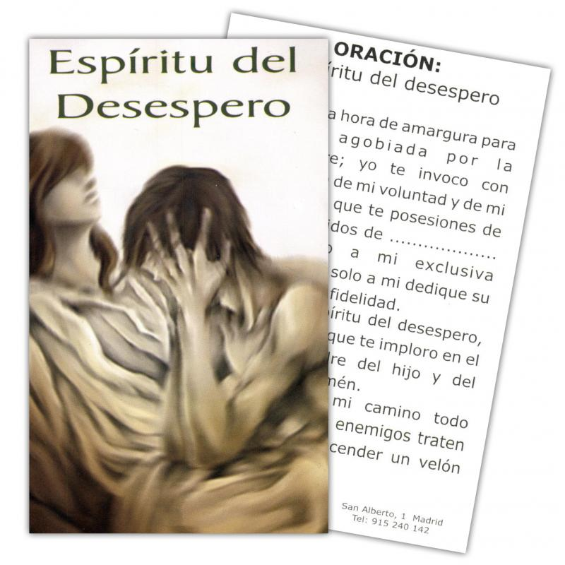 Oración del desespero